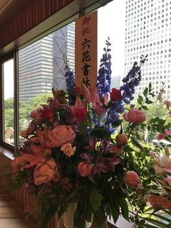 お花 かりん.JPG