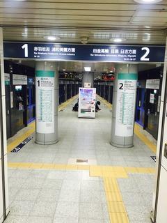 志茂駅2.jpg
