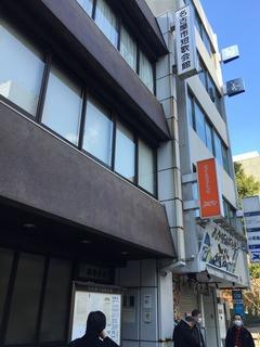 短歌会館.JPG